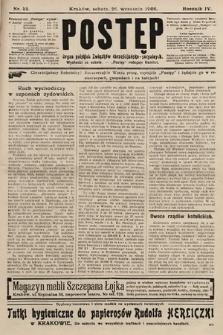 Postęp : organ polskich związków chrześcijańsko-socyalnych. 1908, nr52