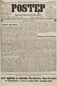 Postęp : organ polskich związków chrześcijańsko-socyalnych. 1908, nr55