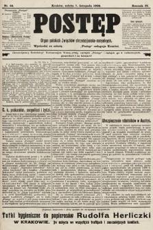 Postęp : organ polskich związków chrześcijańsko-socyalnych. 1908, nr58
