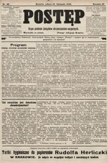 Postęp : organ polskich związków chrześcijańsko-socyalnych. 1908, nr59