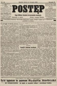 Postęp : organ polskich związków chrześcijańsko-socyalnych. 1908, nr60