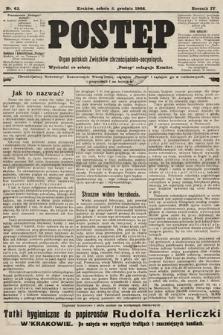 Postęp : organ polskich związków chrześcijańsko-socyalnych. 1908, nr62