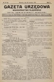 Gazeta Urzędowa Województwa Śląskiego. Dział Administracji Szkolnej. 1933, nr14(4)