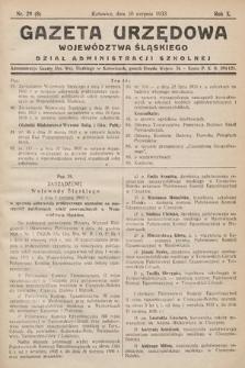 Gazeta Urzędowa Województwa Śląskiego. Dział Administracji Szkolnej. 1933, nr29(8)