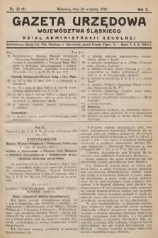 Gazeta Urzędowa Województwa Śląskiego. Dział Administracji Szkolnej. 1933, nr32(9)