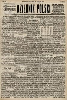 Dziennik Polski. 1884, nr263