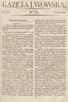 Gazeta Lwowska. 1823, nr62