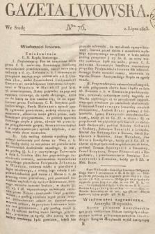 Gazeta Lwowska. 1823, nr76