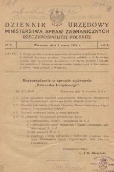 Dziennik Urzędowy Ministerstwa Spraw Zagranicznych Rzeczypospolitej Polskiej. 1920, nr1