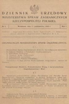 Dziennik Urzędowy Ministerstwa Spraw Zagranicznych Rzeczypospolitej Polskiej. 1920, nr3
