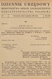 Dziennik Urzędowy Ministerstwa Spraw Zagranicznych Rzeczypospolitej Polskiej. 1930, nr7