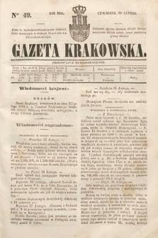 Gazeta Krakowska. 1844, nr49
