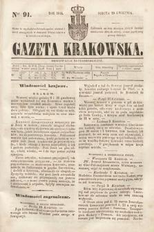 Gazeta Krakowska. 1844, nr91