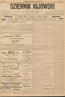 Dziennik Kijowski. 1906, nr117