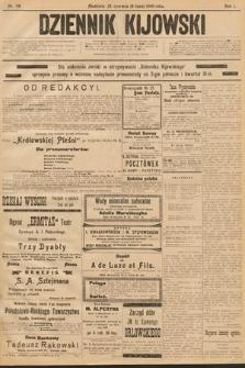 Dziennik Kijowski. 1906, nr118