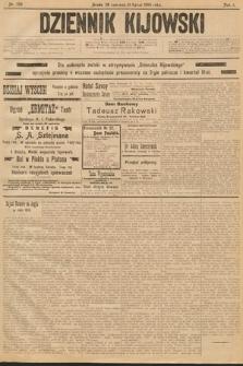 Dziennik Kijowski. 1906, nr120