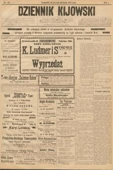 Dziennik Kijowski. 1906, nr121