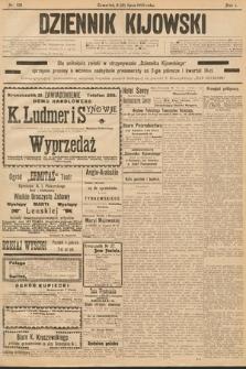 Dziennik Kijowski. 1906, nr126