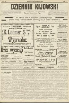 Dziennik Kijowski. 1906, nr129