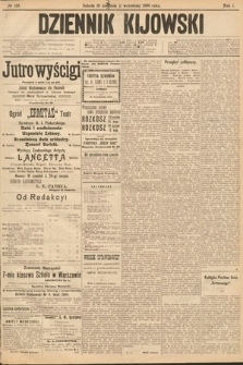 Dziennik Kijowski. 1906, nr157
