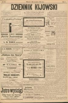 Dziennik Kijowski. 1906, nr171