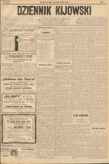 Dziennik Kijowski. 1906, nr177
