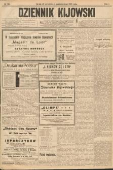 Dziennik Kijowski. 1906, nr183