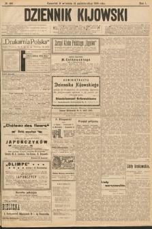Dziennik Kijowski. 1906, nr184