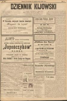 Dziennik Kijowski. 1906, nr186