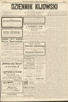 Dziennik Kijowski. 1906, nr188