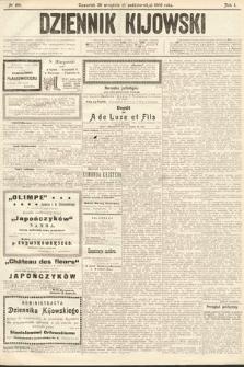 Dziennik Kijowski. 1906, nr190