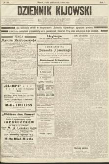 Dziennik Kijowski. 1906, nr194