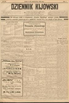 Dziennik Kijowski. 1906, nr195