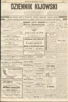 Dziennik Kijowski. 1906, nr228