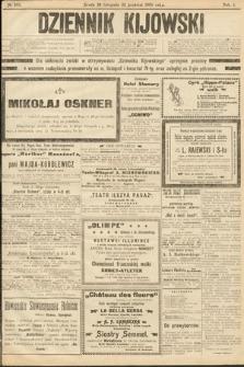 Dziennik Kijowski. 1906, nr242