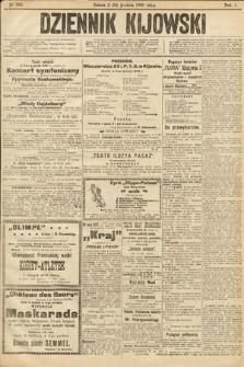 Dziennik Kijowski. 1906, nr245