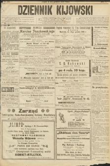 Dziennik Kijowski. 1906, nr250