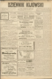 Dziennik Kijowski. 1906, nr256