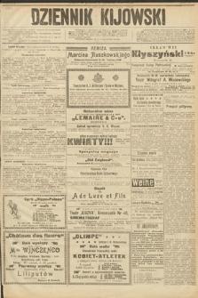 Dziennik Kijowski. 1906, nr261
