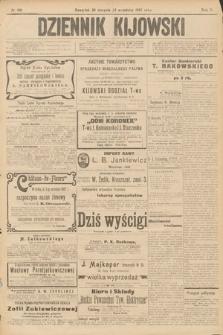 Dziennik Kijowski. 1907, nr196