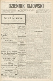 Dziennik Kijowski. 1907, nr247