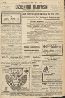 Dziennik Kijowski. 1907, nr299