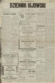 Dziennik Kijowski. 1906, nr5