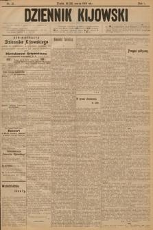 Dziennik Kijowski. 1906, nr32