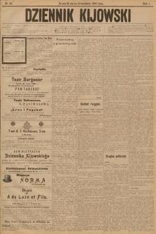 Dziennik Kijowski. 1906, nr42