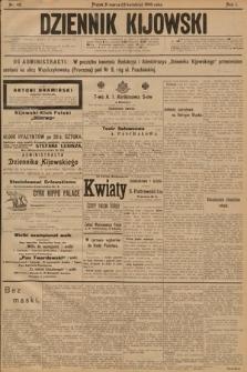 Dziennik Kijowski. 1906, nr49