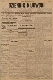 Dziennik Kijowski. 1906, nr52
