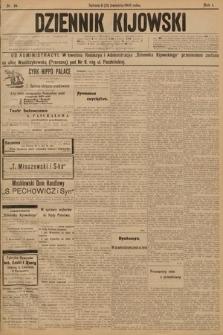 Dziennik Kijowski. 1906, nr54