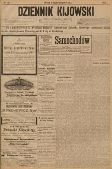 Dziennik Kijowski. 1906, nr56