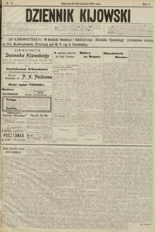 Dziennik Kijowski. 1906, nr61